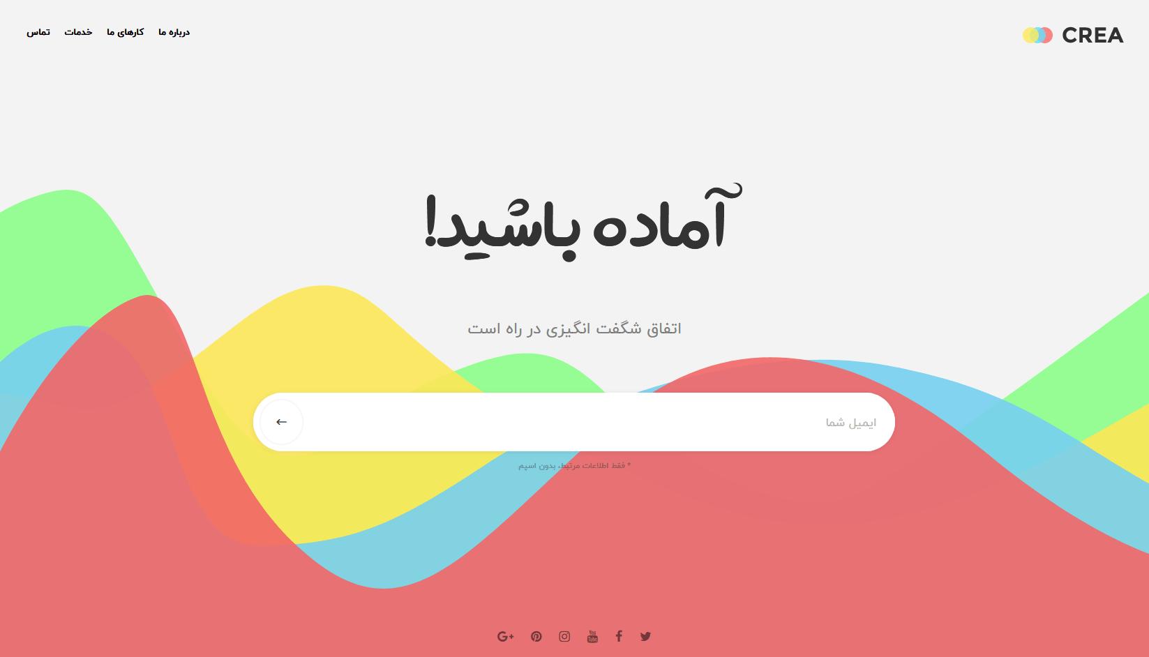 قالب HTML CreaSoon، قالب HTML صفحه در دست ساخت و به زودی
