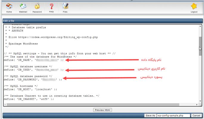 تغییر نام کاربری و رمز عبور دیتابیس در wp_config
