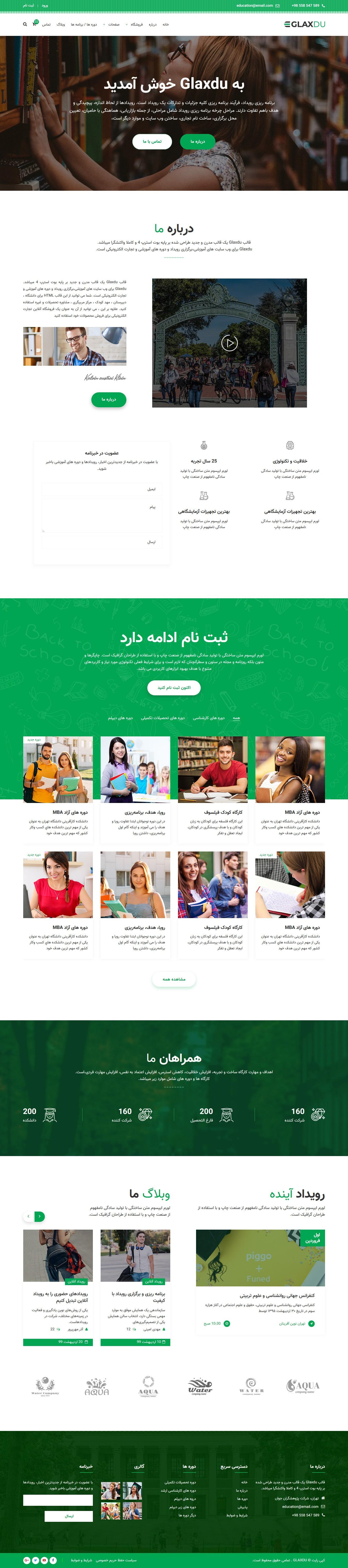 صفحه اصلی دوم قالب آموزشی HTML Glaxdu | قالب آموزشی گلکس دو
