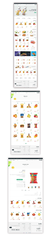 قالب Ecolife، قالب HTML فروشگاهی اکولایف