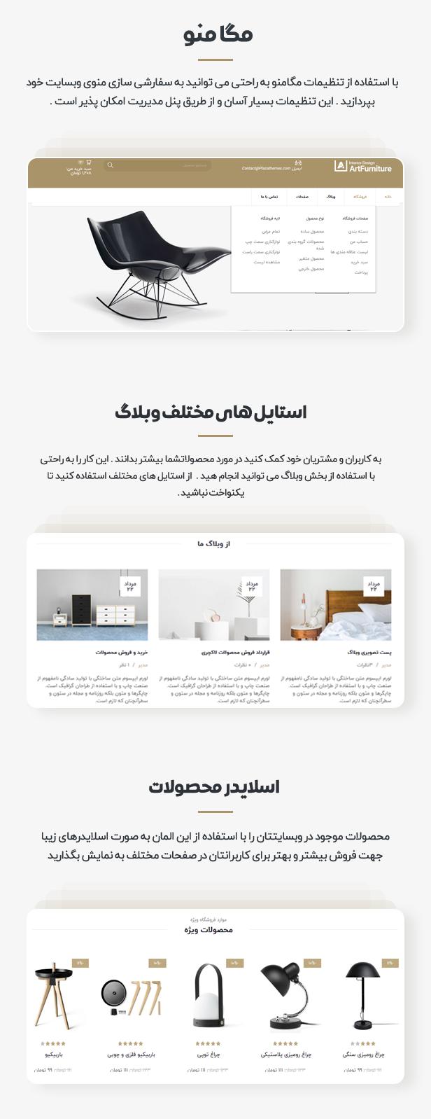Furniture Theme for WooCommerce WordPress