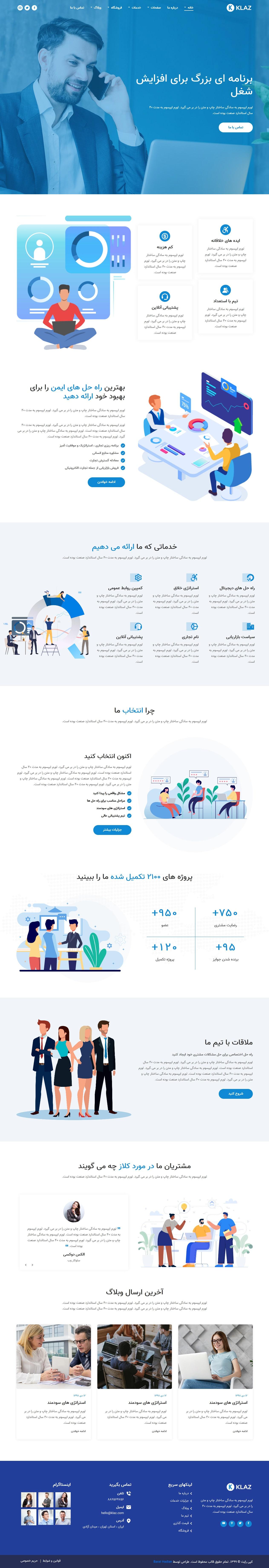 پیش نمایش قالب HTML Klaz | قالب HTML کلاز