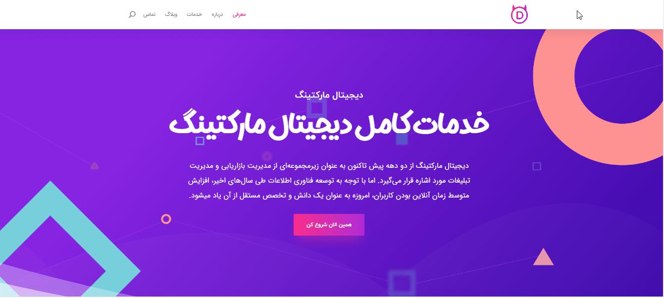رنگ بنفش در طراحی سایت