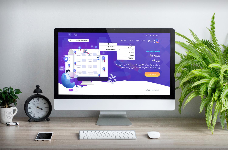 پیش نمایش قالب HTML مزیده و آگهی اسبیدو