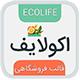 قالب Ecolife، قالب وردپرس فروشگاهی اکولایف - راست چین