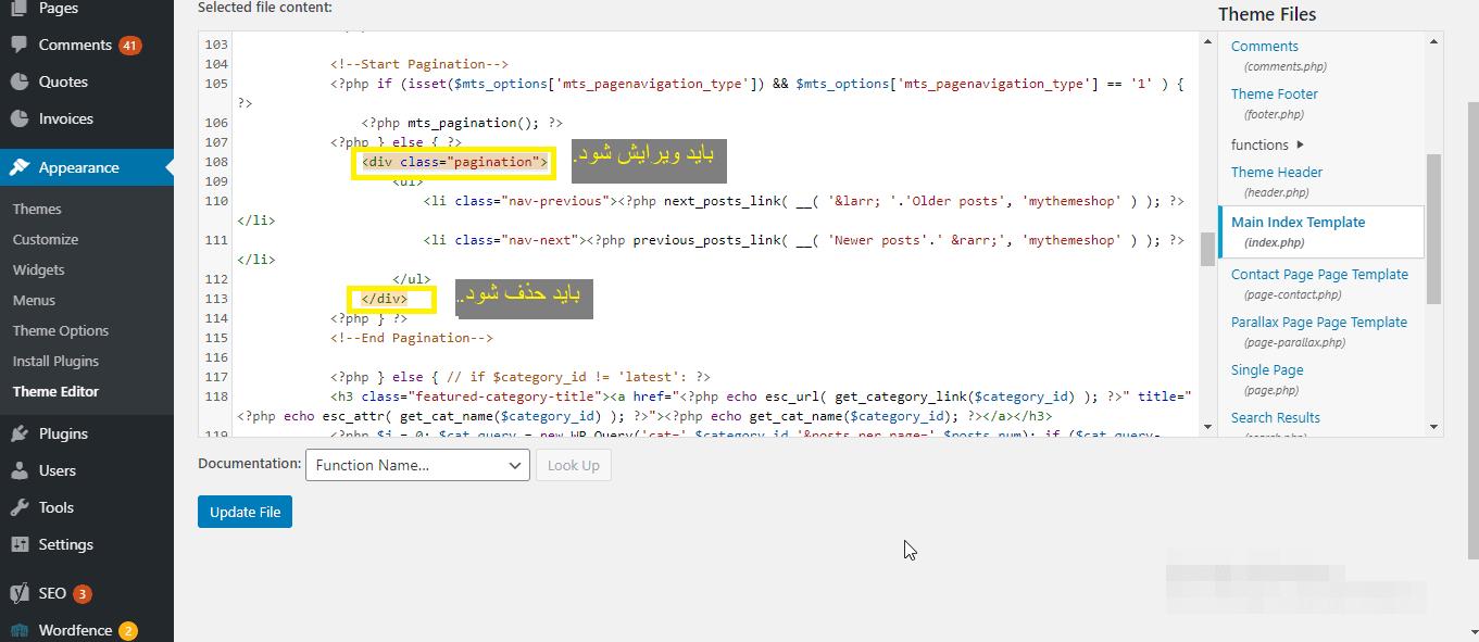 بررسی <div> در کدهای css