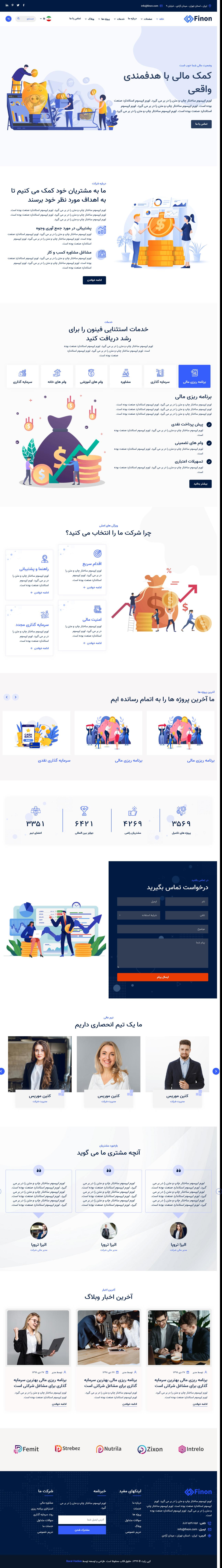 امکانات و ویژگی های قالب HTML شرکتی امور مالی و سرمایه گذاری فینون