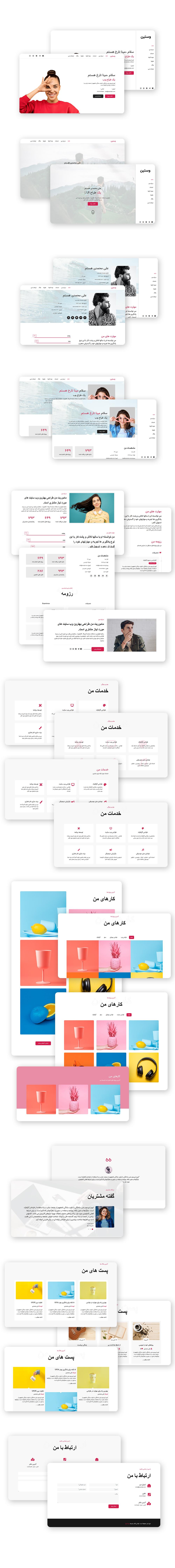 معرفی قالب Westin |پوسته HTML شخصی و رزومهو نمونه کار وستین