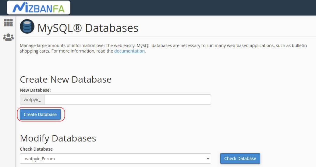 ساخت نام کاربری برای دیتابیس، اموزش بسته نصبی وردپرس در سی پنل