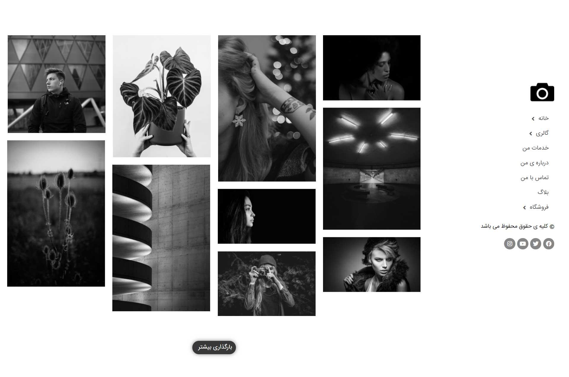 صفحات و قالب وردپرس عکاسی فوتوسین