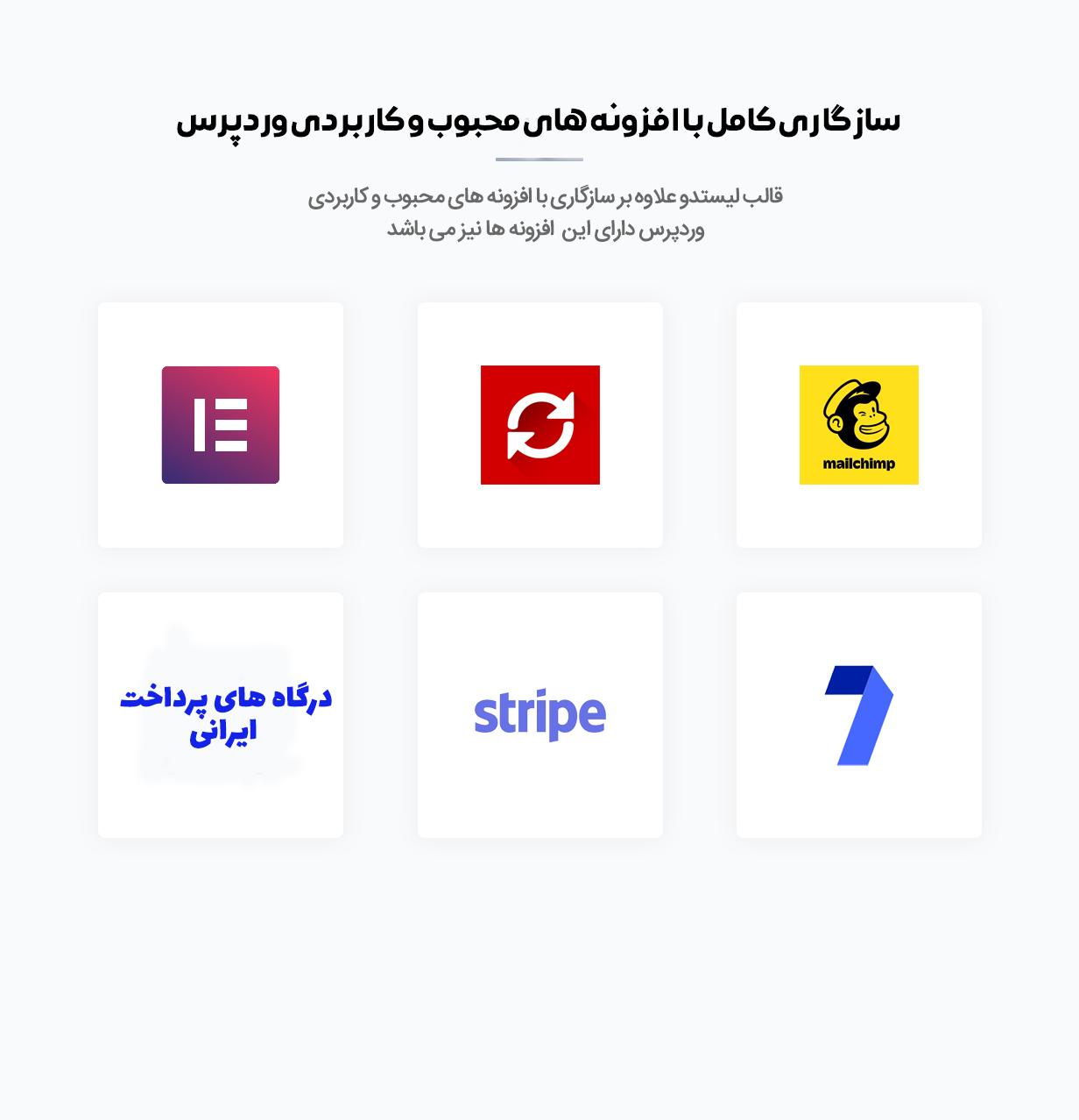 قالب وردپرس آگهی و دایرکتوری لیستدو سازگار با افزونه های مختلف