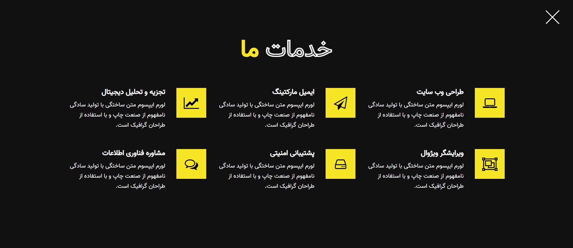نمایش خدمات در قالب HTML در دست ساخت اولئوس