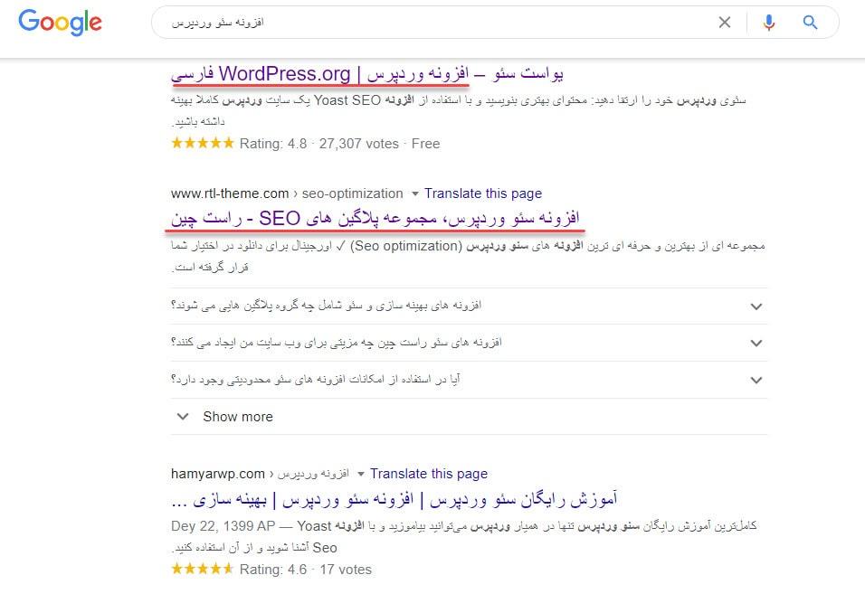 پیدا کردن صفحه هدف کلمه کلیدی در چطور به صفحه اول گوگل برسیم