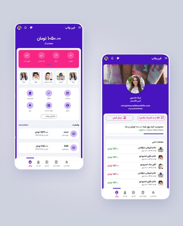 نمایش موبایل قالب Finwallapp