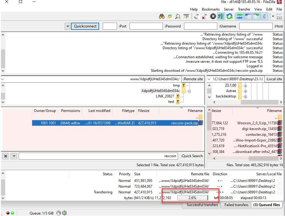 آموزش فایل زیلا، انتقال فایل به هاست