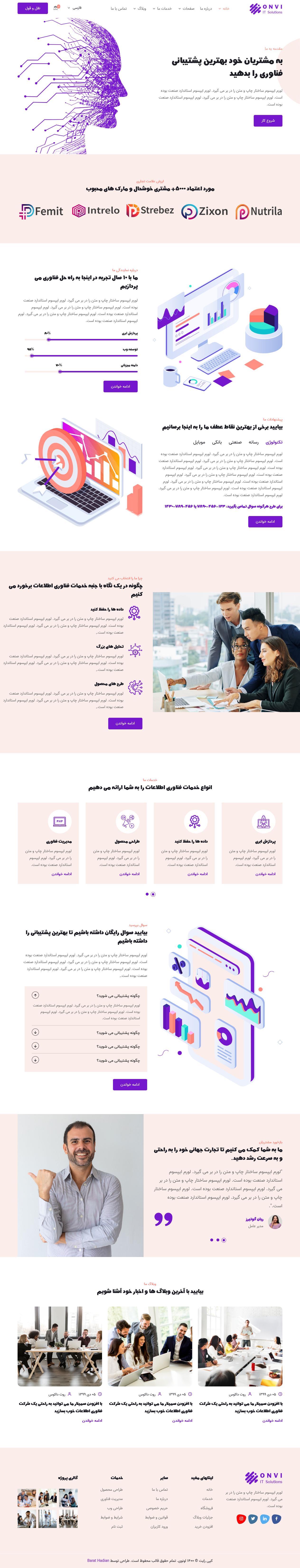 قالب HTML شرکتی خدمات دیجیتال و فناوری اونوی