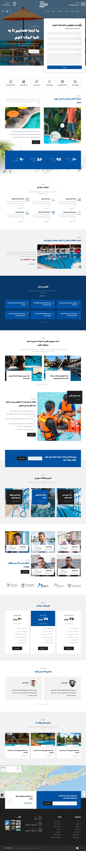 صفحات قالب HTML شرکتی Pizi