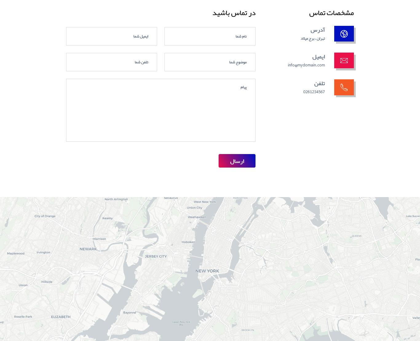 قالب معرفی اپلیکیشن ایکس شاپ