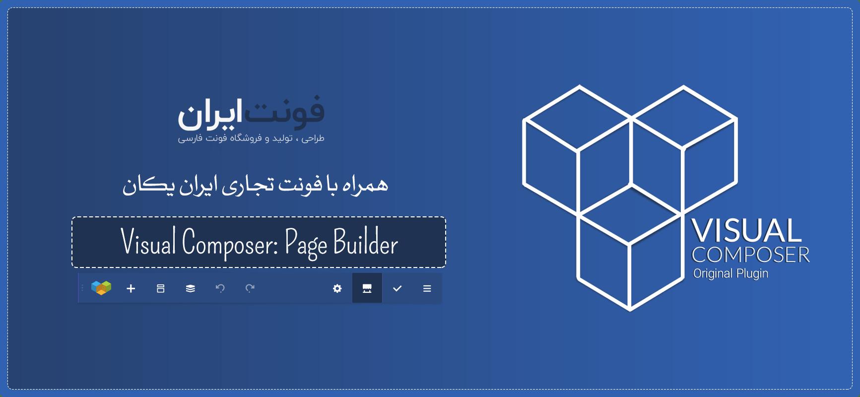 ویژوال کامپوزر پرستاشاپ 1.7