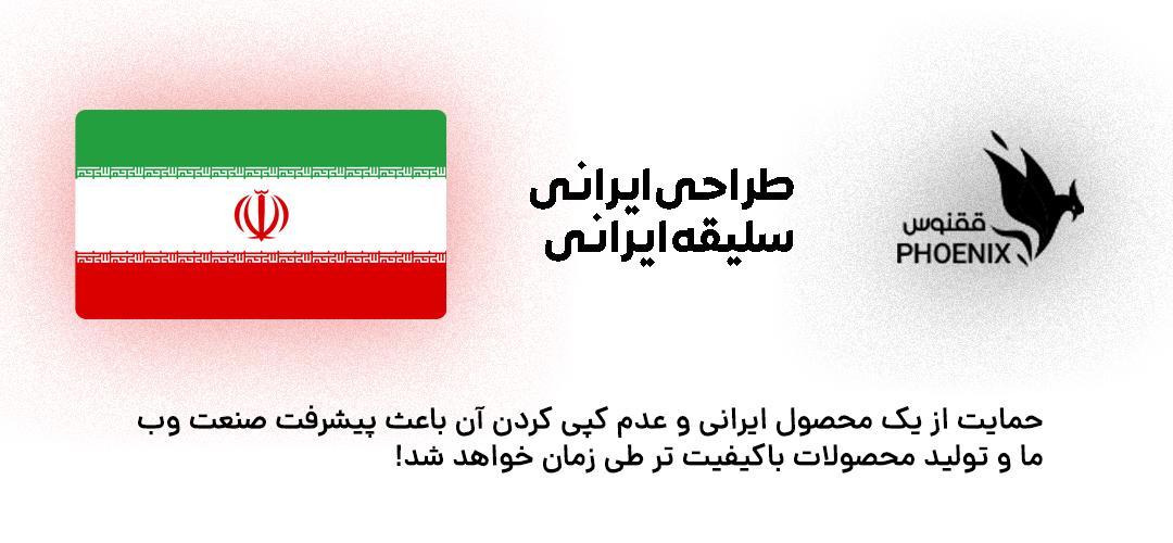 قالب ایرانی whmcs