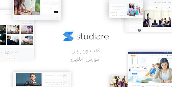 قالب Studiare پوسته وردپرس سایت آموزشی | ۵۰درصد تخفیف