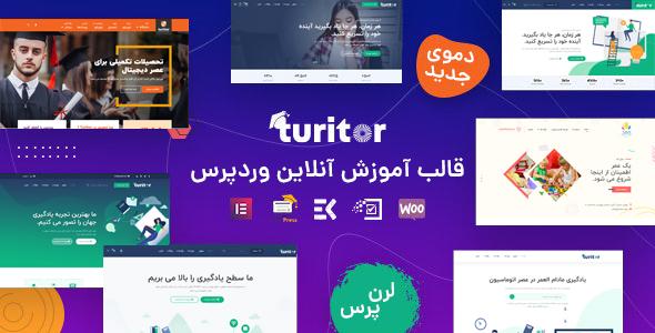 قالب Turitor | پوسته وردپرس آموزش آنلاین توریتور
