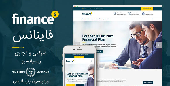 قالب شرکتی finance-financial-business-accounting - راست چین