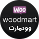 Woodmart Woocommerce Theme | قالب وودمارت نسخه 3.2 - راست چین