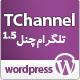 قالب وردپرس ثبت کانال تلگرام TChanne