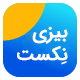 قالب businext | قالب بیزی نکست پوسته چندمنظوره - راست چین