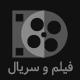 قالب آی فیلم | قالب وردپرس فارسی آی فیلم | قالب ifilm